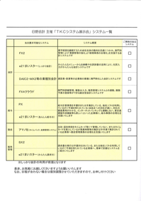 20190717103513862.png